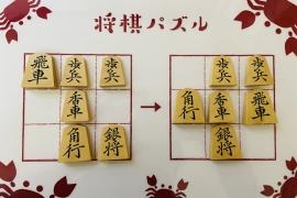 【初級】2020/3/14の将棋パズル
