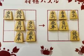 【中級】2020/3/15の将棋パズル