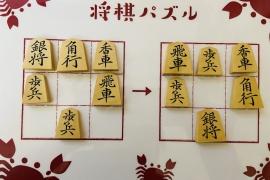 【中級】2020/3/16の将棋パズル