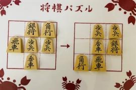 【中級】2020/3/17の将棋パズル