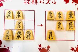 【初級】2020/3/19の将棋パズル