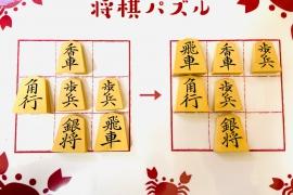 【初級】2020/3/20の将棋パズル