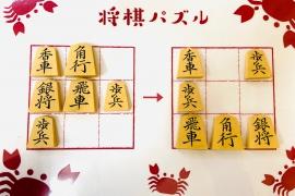 【中級】2020/3/21の将棋パズル