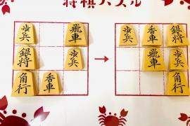 【中級】2020/3/22の将棋パズル