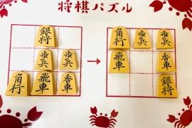 【中級】2020/3/18の将棋パズル