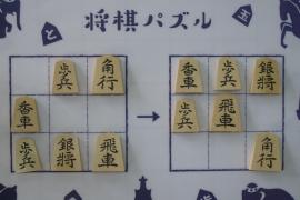 【初級】2020/3/27の将棋パズル