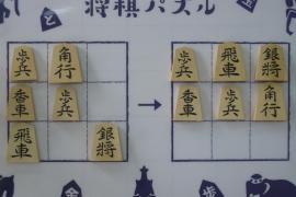 【中級】2020/3/28の将棋パズル