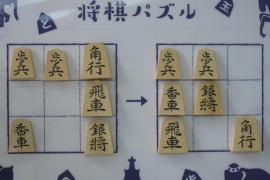 【初級】2020/3/29の将棋パズル