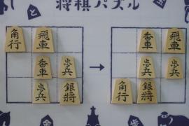 【初級】2020/3/30の将棋パズル