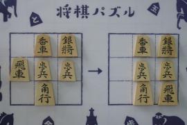 【初級】2020/3/31の将棋パズル