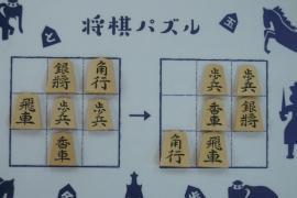 【中級】2020/4/1の将棋パズル