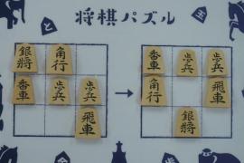 【中級】2020/4/2の将棋パズル