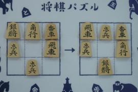 【中級】2020/4/3の将棋パズル