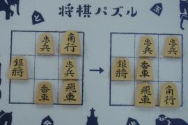 【中級】2020/4/4の将棋パズル