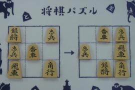 【中級】2020/4/5の将棋パズル