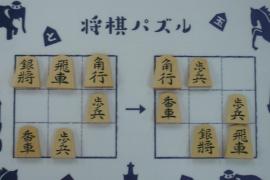 【中級】2020/4/6の将棋パズル