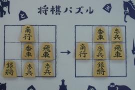 【中級】2020/4/8の将棋パズル