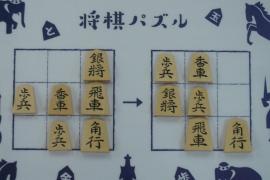 【中級】2020/4/9の将棋パズル