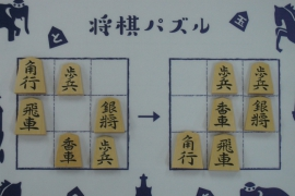 【中級】2020/4/10の将棋パズル