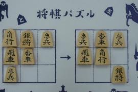 【中級】2020/4/11の将棋パズル