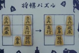 【初級】2020/4/12の将棋パズル