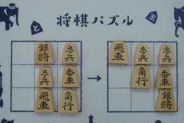 【初級】2020/4/13の将棋パズル