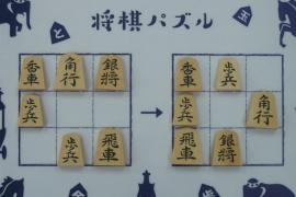 【中級】2020/4/14の将棋パズル