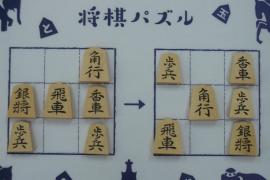 【中級】2020/4/15の将棋パズル