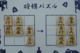 【初級】2020/4/16の将棋パズル