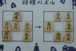 【中級】2020/4/17の将棋パズル