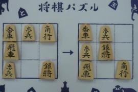 【初級】2020/4/19の将棋パズル