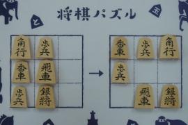 【初級】2020/4/20の将棋パズル