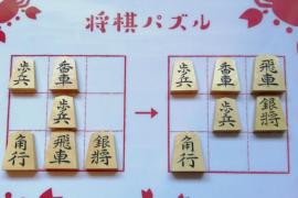 【初級】2020/5/4の将棋パズル