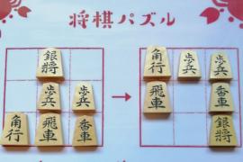 【中級】2020/5/1の将棋パズル