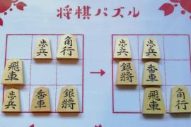 【中級】2020/5/8の将棋パズル