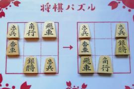 【中級】2020/5/7の将棋パズル