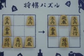 【中級】2020/4/21の将棋パズル