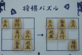 【中級】2020/4/23の将棋パズル