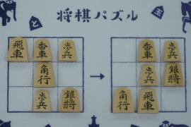 【中級】2020/4/24の将棋パズル