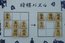 【中級】2020/4/26の将棋パズル