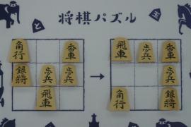 【初級】2020/4/27の将棋パズル