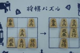 【初級】2020/4/28の将棋パズル