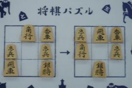 【初級】2020/4/29の将棋パズル