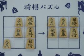 【中級】2020/4/30の将棋パズル