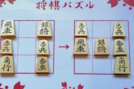 【中級】2020/5/10の将棋パズル
