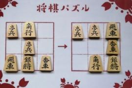 【中級】2020/5/12の将棋パズル