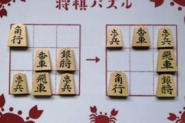 【中級】2020/5/14の将棋パズル