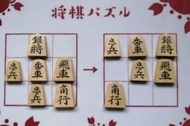 【中級】2020/5/16の将棋パズル