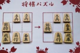 【初級】2020/5/17の将棋パズル
