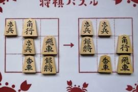 【中級】2020/5/18の将棋パズル